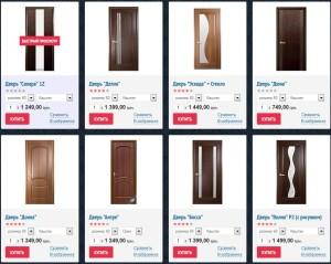 двері-дизайн