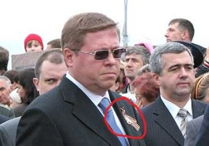 Володимир Демьохіни